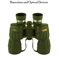 Бинокль 7x50 BSH Military