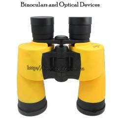 Бинокль 7x50 Nikula waterproof (yellow)