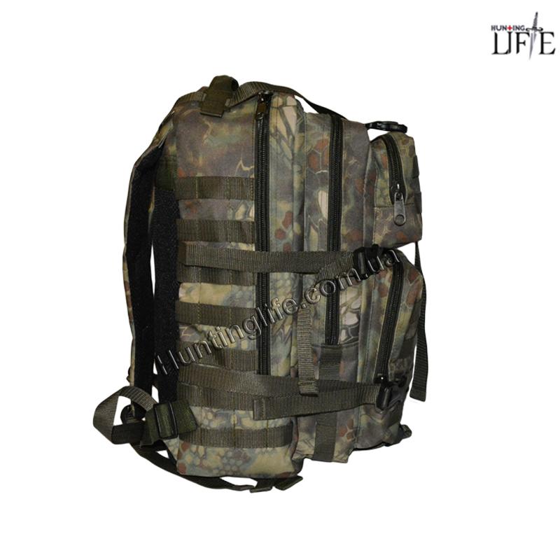 Рюкзак Для Путешествий 45 Л. С Мягкими Лямками